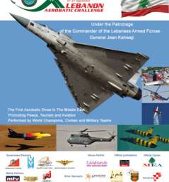 Lebanon Aerobatic Challenge 2012 - 22-23 September