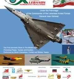 Lebanon Aerobatic Challenge 2012 - 22-23 September